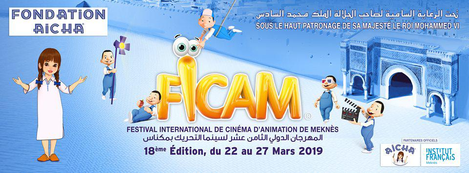 Festival internationale du film d'animation de Meknes, au Maroc